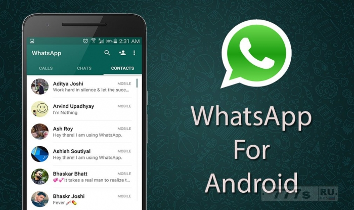 А как же WhatsApp зарабатывает деньги, если это бесплатное приложение?