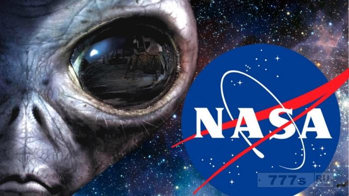 Шок, НАСА отказалось обнародовать результаты исследования