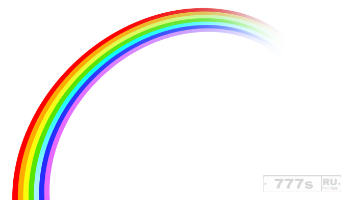 Самая длинная радуга