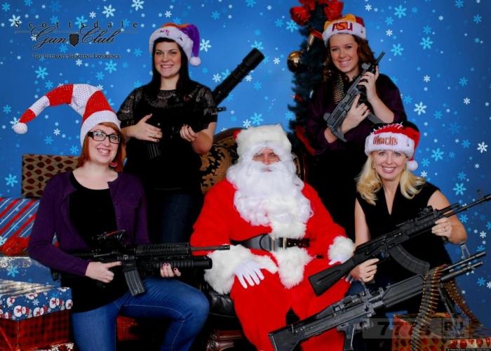 Эти любители оружия были очень счастливыми с автоматами, которые они получили на Рождество
