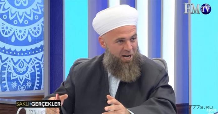 Религиозный деятель из Турции уверен, что мужской пол должен иметь волосы на лице.