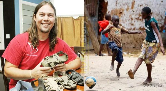 Изобретение безразмерной обуви
