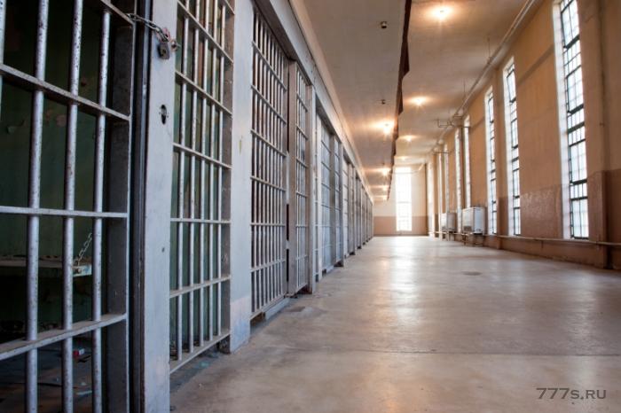 Обитателям тюрем выплачивали огромные возмещения за потерянные личные вещи