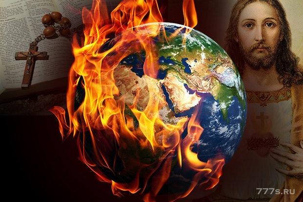 Мир «закончится в 2018 году», согласно Книге откровений