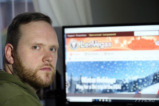 Онлайн казино предлагает азартному игроку 100 фунтов стерлингов, чтобы он вернулся на сайт