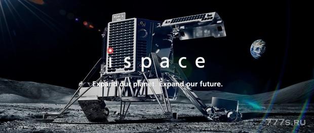 Использование Луны для размещения рекламы