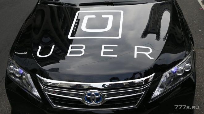 Водитель такси Убер, пойманный с мечом возле Букингемского дворца, отрицает обвинение в терроре