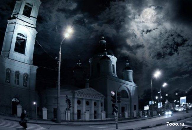 Мистика в Москве
