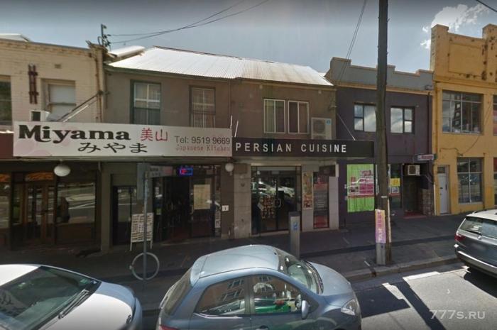 Молодая британка найдена мертвой с бойфрендом в Сиднее. Подозревают самоубийство