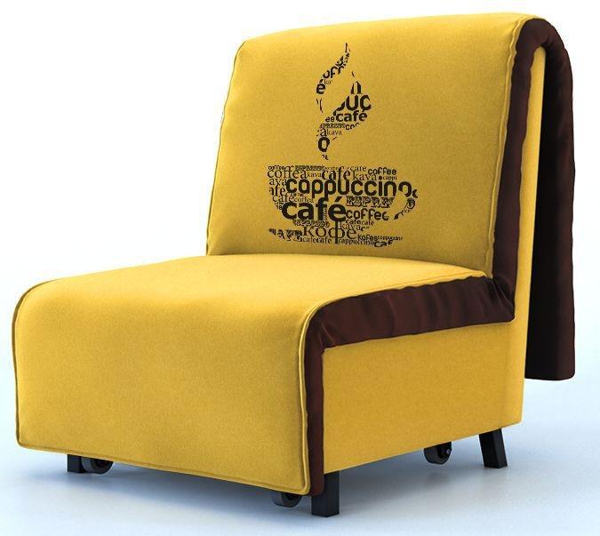 Удобное кресло-кровать новелти