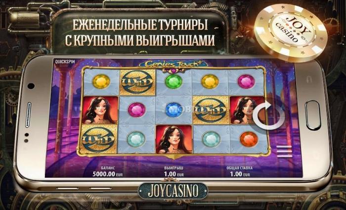 Обзор Джой казино.