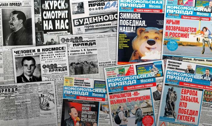 Первые издания газет