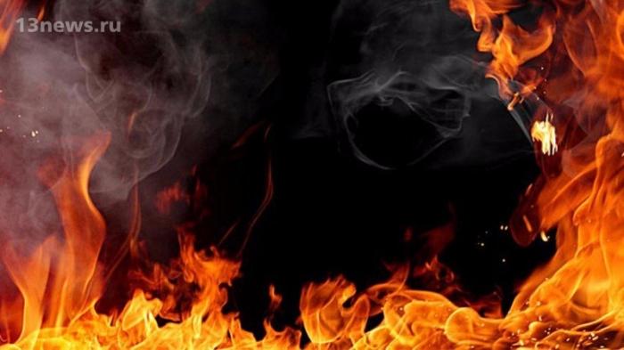 Неожиданное появление огня