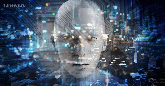Роботы интеллектуалы