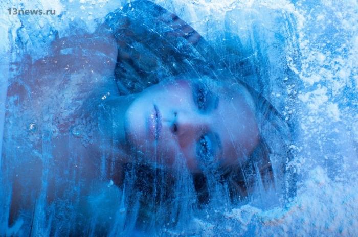 Замороженное состояние