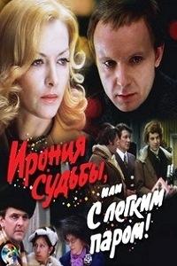 Российские фильмы, которые запретила Украина.