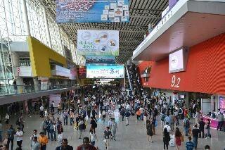 Организация Кантонской выставки в Китае