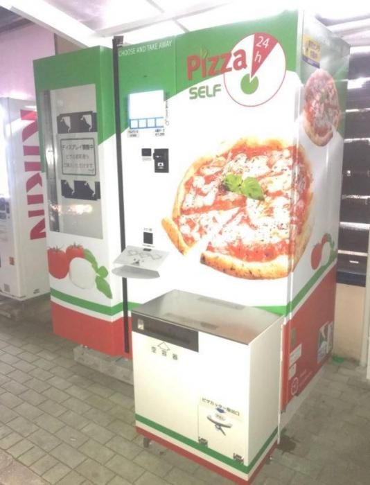 Японские торговые автоматы продают пиццы, которые приготавливаются всего за 5 минут