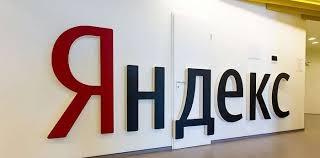 Яндекс запустил собственный сервис облачных вычислений.