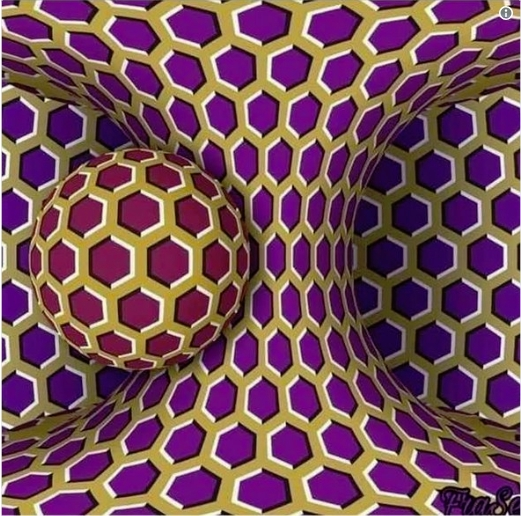 Люди, у вас эта оптическая иллюзия «Триппи» движется?