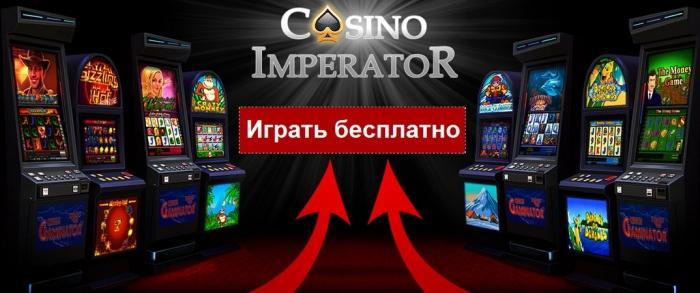 Скоро Новый год. Начинайте получать удовольствие в онлайн казино ИМПЕРАТОР