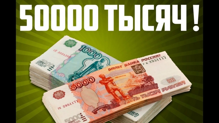 С бонусом 50 тысяч рублей проиграть невозможно