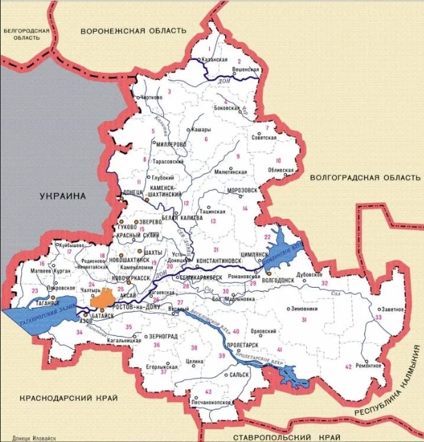 Один из экспертов высказал прогноз о том, что на границе Ростовской области может случится военный конфликт.