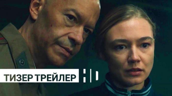 Российский фантастический триллер «Спутник» должен выйти в апреле 2020 года