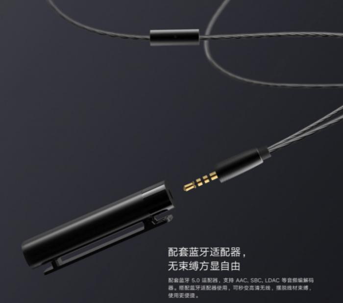 Xiaomi анонсировали новые гибридные наушники.