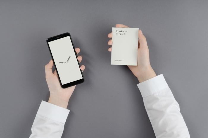 Google предлагает распечатать бумажный заменитель смартфона.