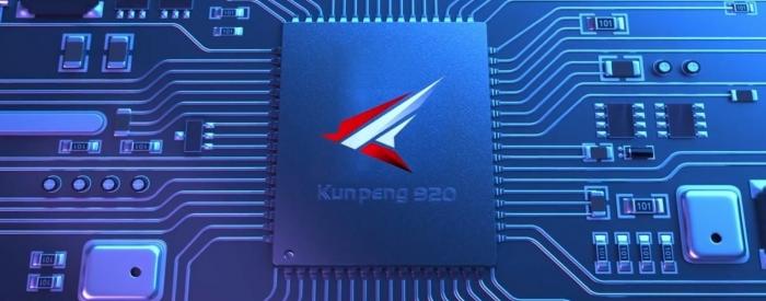 В России будут собирать сервера Huawei.
