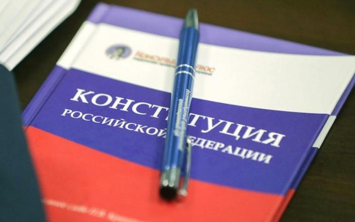 Упоминание о Боге внесено в поправки к Конституции России