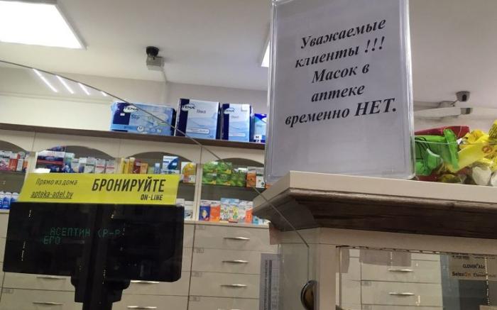 Вывоз медицинских масок из России теперь под запретом