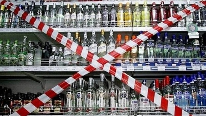 В России могут запретить продажу спиртных напитков и табака