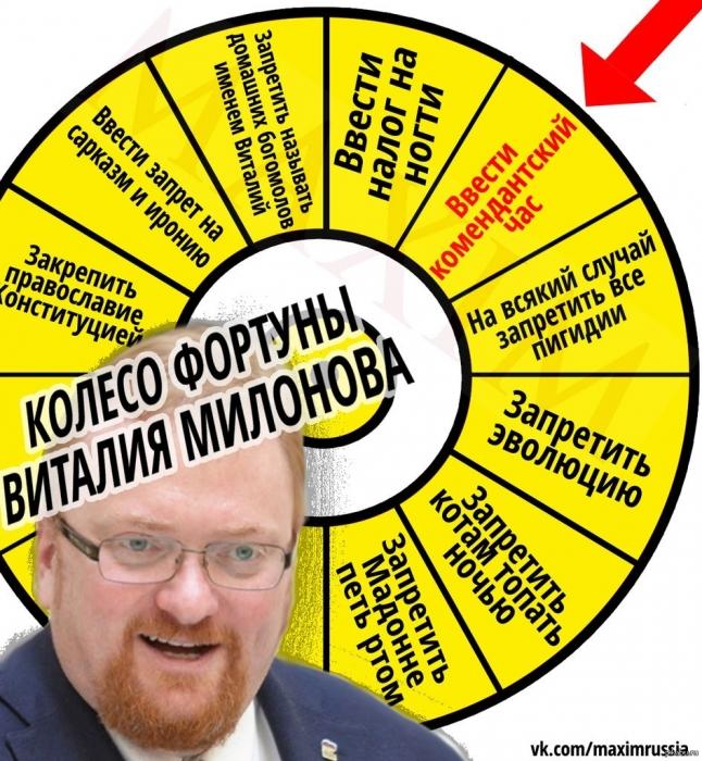 В Госдуме предложили временно запретить негативные новости