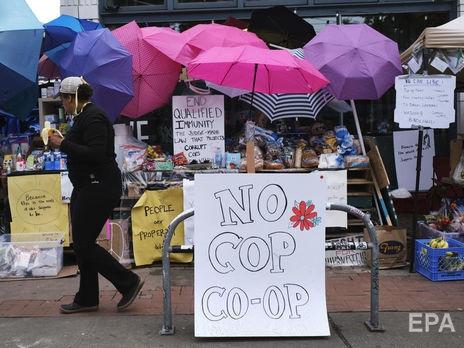 Полиция вошла в «автономную зону» Сиэтла