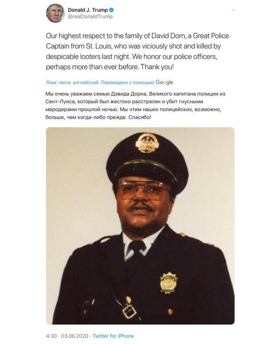 В Сент-Луисе мародеры убили бывшего полицейского, попытавшегося помешать грабежам