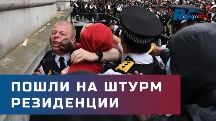В Лондоне протестующие пошли на штурм резиденции премьера