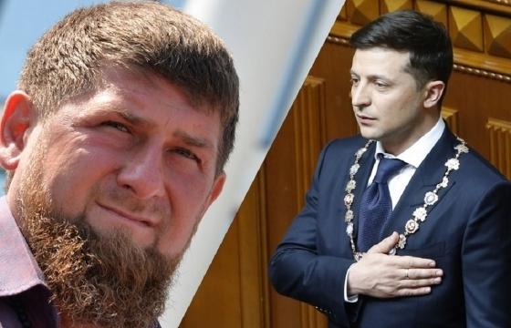 Кадыров потребовал от Зеленского повторно извиниться за хамство