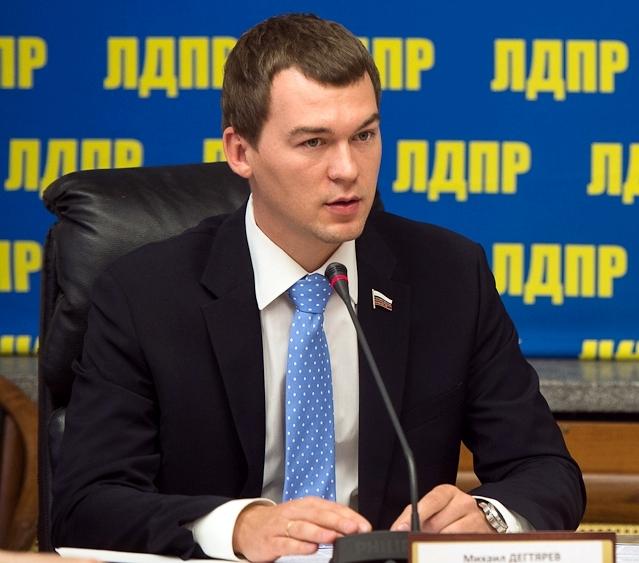 Депутат Госдумы от ЛДПР Михаил Дегтярев возглавил Хабаровский край