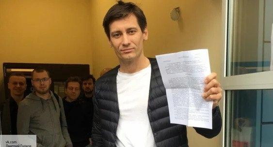 Российского оппозиционера уличили в клевете