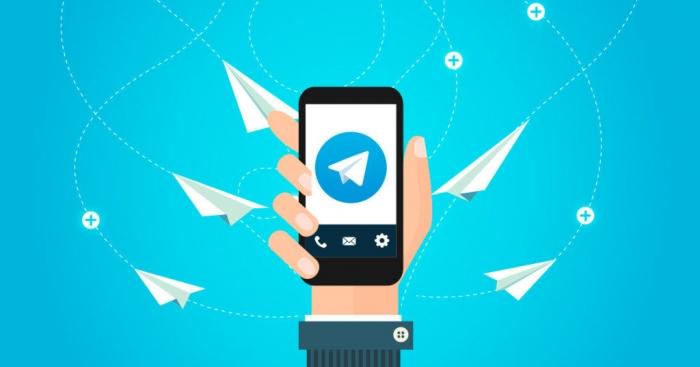 Информация для любителей Telegram
