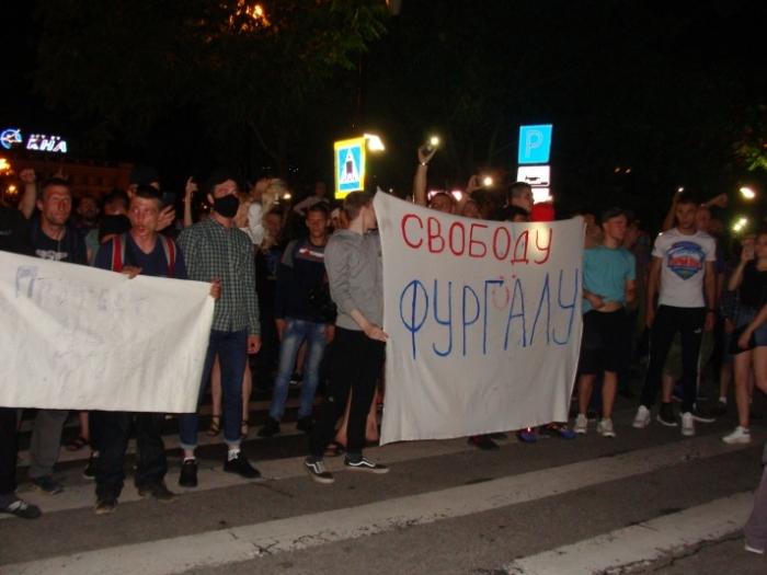 В Хабаровске задержаны несколько митингующих