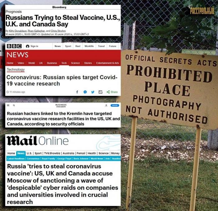 Британия опять обвиняет Россию