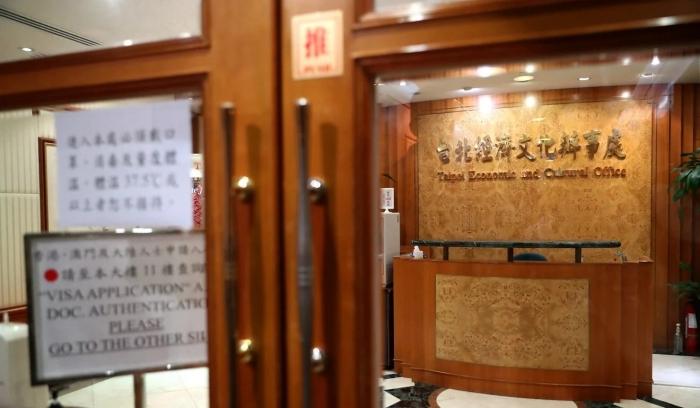 Китай закручивает гайки: у