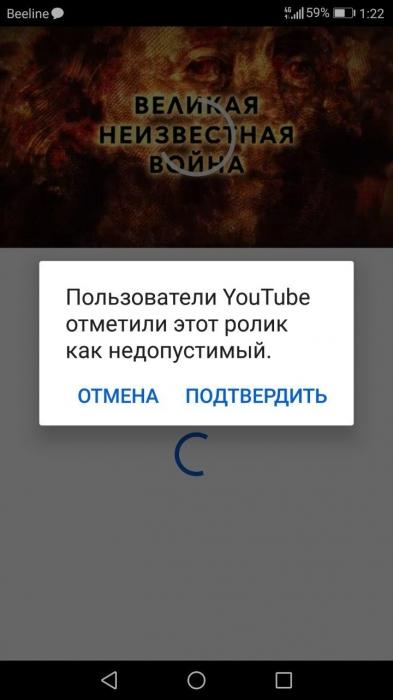 Цензура на youtube: антифашистские фильмы объявляются недопустимыми