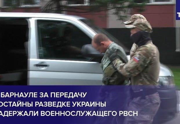 Никогда не думал, что на Украине есть и разведка