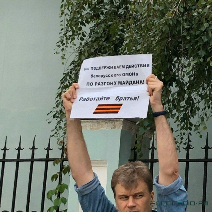 Кто не скачет, тот Лука: в Москве прошла акция в поддержку белорусских националистов