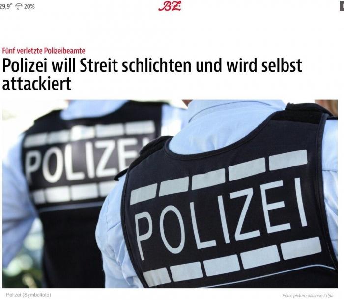 Немецкие полицейские избили двух женщин