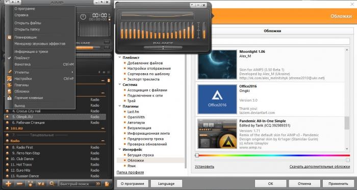 Полный обзор настроек аудиоплеера AIMP
